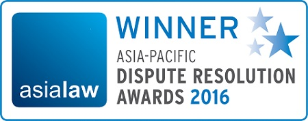 National Law Firm of the Year 2016 for Dispute Resolution